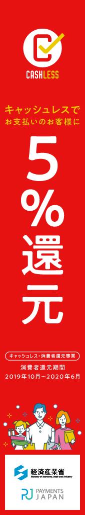 170_1024_red5_190905_2.jpg
